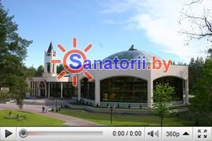 Санаторий Озёрный  — Официальное видео