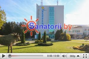 Санаторий Приозерный  — Официальное видео